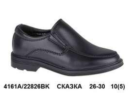 Сказка. Туфли 22826BK 26-30