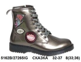 Сказка. Ботинки Мартинсы 27265IG 32-37