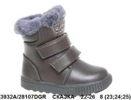 Сказка. Ботинки зимние