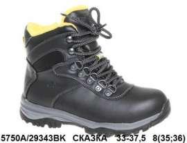 Сказка. Ботинки зимние 29343BK 33-37,5