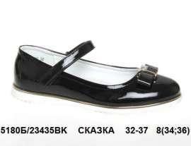 Сказка. Туфли школьные 23435BK 32-37