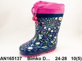 Bimko D... Ботинки демисезонные AN165137 24-28