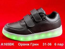 Оранж Грин. LED кроссовки 165BK 31-36
