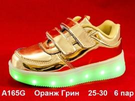 Оранж Грин. LED кроссовки A165G 25-30