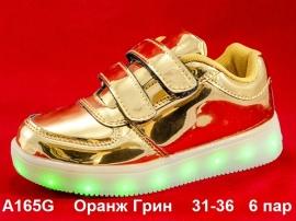 Оранж Грин. LED кроссовки 165G 31-36