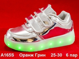 Оранж Грин. LED кроссовки A165S 25-30