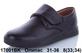 Олипас Туфли 17001BK 31-36
