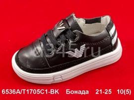 Бонада. Туфли спортивные T1705C1-BK 21-25