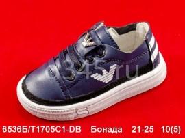Бонада. Туфли спортивные
