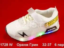 Оранж Грин. LED кроссовки 1728 W 32-37