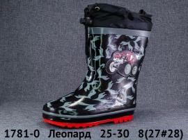 Леопард Резиновые сапоги 1781-0 25-30