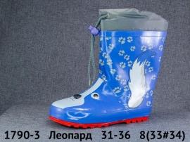 Леопард Резиновые сапоги 1790-3 31-36