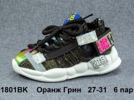 Оранж Грин Кроссовки летние 1801BK  27-31