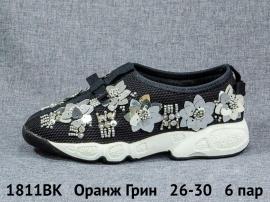 Оранж Грин Кроссовки летние 1811BK 26-30