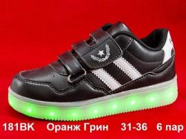 Оранж Грин. LED кроссовки 181BK 31-36