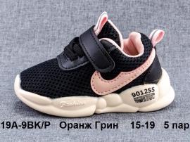 Оранж Грин Кроссовки закрытые 19A-9BK/P  15-19