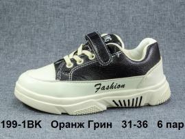 Оранж Грин Туфли спортивные 199-1BK 31-36