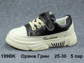 Оранж Грин Туфли спортивные 199BK  25-30