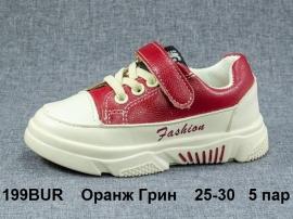 Оранж Грин Туфли спортивные 199BUR  25-30