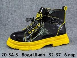 Боди Шипп Ботинки демисезонные 20-3A-3 32-37