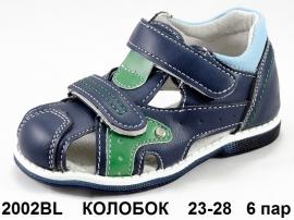 КОЛОБОК Сандалии LED 2002BL 23-28