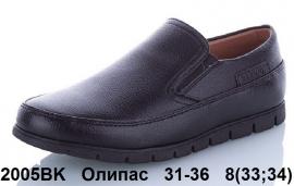 Олипас Туфли 2005BK 31-36