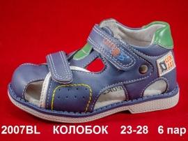 КОЛОБОК Сандалии LED 2007BL 23-28