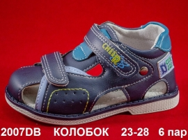 КОЛОБОК Сандалии LED 2007DB 23-28
