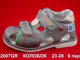 КОЛОБОК Сандалии LED 2007GR 23-28