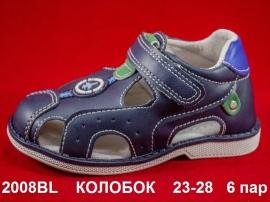 КОЛОБОК Сандалии LED 2008BL 23-28