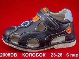 КОЛОБОК Сандалии LED 2008DB 23-28