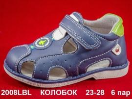 КОЛОБОК Сандалии LED 2008LBL 23-28