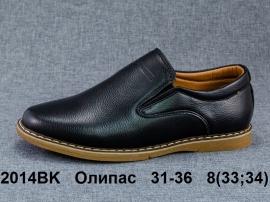 Олипас Туфли 2014BK 31-36