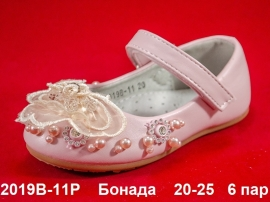Бонада Туфли 2019B-11P 20-25