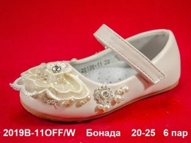 Бонада Туфли 2019B-11OFF\W 20-25