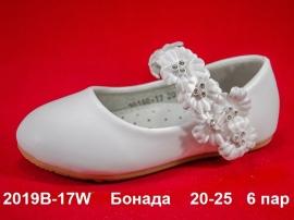 Бонада Туфли 2019B-17W 20-25