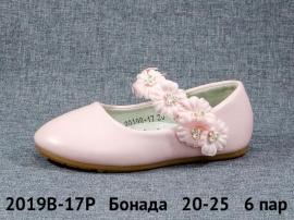 Бонада Туфли 2019B-17P 20-25