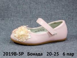Бонада Туфли 2019B-5P 20-25