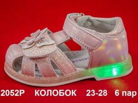 КОЛОБОК Сандалии LED 2052P 23-28