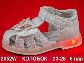 КОЛОБОК Сандалии LED 2052W  23-28