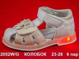 КОЛОБОК Сандалии LED 2052W\G  23-28