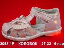 КОЛОБОК Сандалии LED 2058-1P 27-32