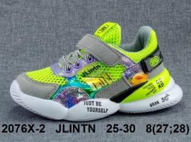 JLINTN Кроссовки летние 2076X-2 25-30