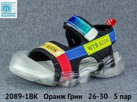Оранж Грин Сандалии LED 2089-1BK 26-30