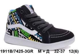 М+Д. Демисезонные ботинки 7425-3GR 32-37