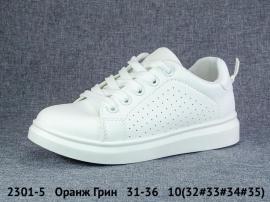 Оранж Грин Кроссовки закрытые 2301-5 31-36