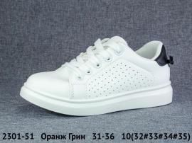 Оранж Грин Кроссовки закрытые 2301-51 31-36