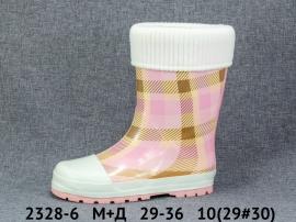 М+Д Резиновые сапоги 2328-6 29-36