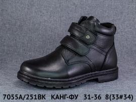 КАНГ-ФУ. Ботинки зимние 251BK 31-36