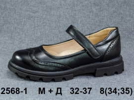 М+Д Туфли 2568-1 32-37